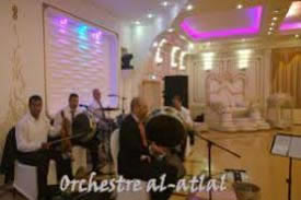 Orchestre Al-atla