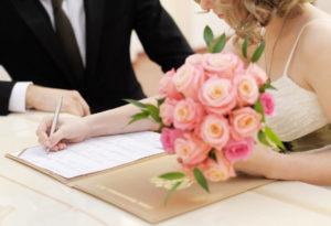 getuigen trouwen